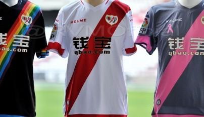 camisetas Rayo Vallecano 4