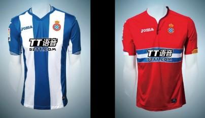 Espanyol camiseta Rastar Group
