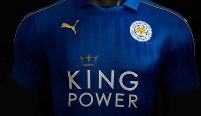 camiseta Leicester City 2016-2017 2